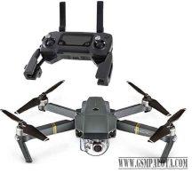 DJI Mavic Pro drón - összes tartozékával
