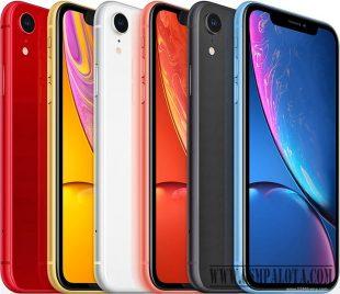 Apple iPhone XR 64GB - GsmPalota.com c7d672cf77