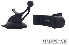 Univerzális autós telefontartó szellőzőrácshoz